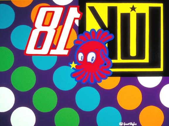 pop art artist grant wiggins - infinite outcomes - 2001
